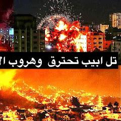 هنا غزة / Gaza Now ❶