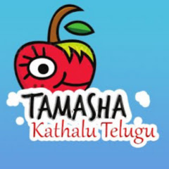 Tamasha kathalu Telugu