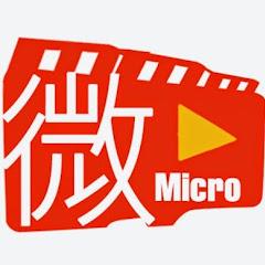 M21微電影
