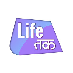 Life Tak