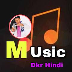 DKR MP3