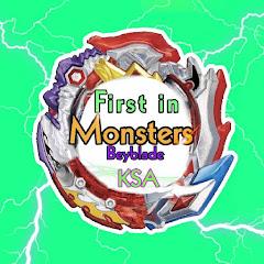مونسترز بي بليد Monsters beyblade