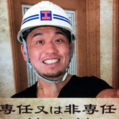 石男くんの建設チャンネル