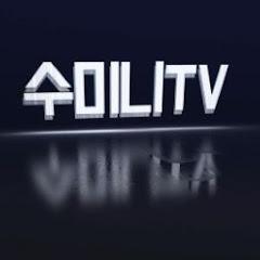 수미니TV