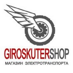 Giroskutershop - все виды электротранcпорта