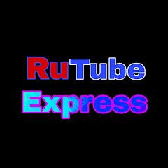RuTube Express
