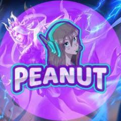 Peanut ML