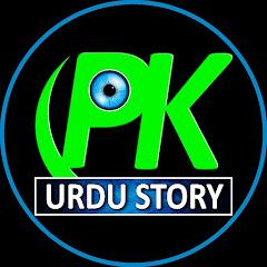 Pk Urdu Story