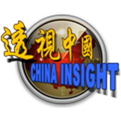 透視中國 - http://tszgtv.com