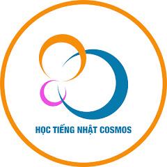 Học Tiếng Nhật Cosmos