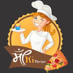 माँ Ki Recipe