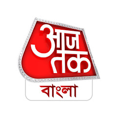 Aaj Tak Bangla