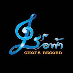 chofa record