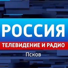 ГТРК Псков