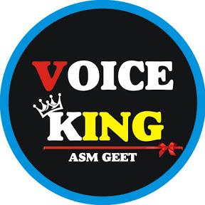Voice King
