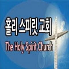 모세 TV 성령실황교회