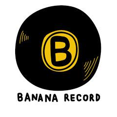 BANANA RECORD