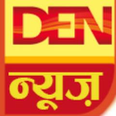 Den News Bhagalpur