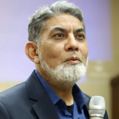 Professor Dr Javed Iqbal