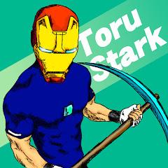 Toru Stark
