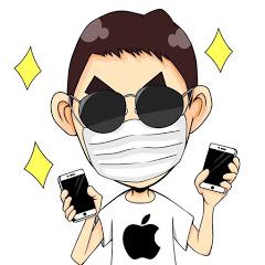Apple製品大好きたけチャンネル