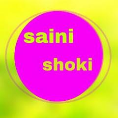 Saini Shoki