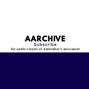 Ambedkar Archive