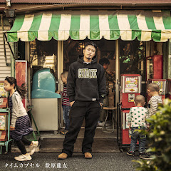 Ryuto Kazuhara - Topic
