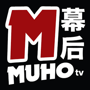 Muho Tv