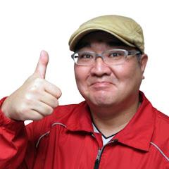 田倉の予想 : 南関東競馬 公認予想士