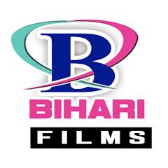 BIHARI FILMS HIT