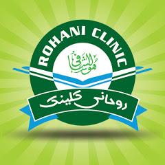 Rohani Clinic