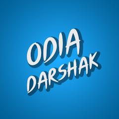 Odia Darshak