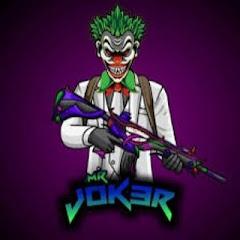 جوكر برو JOKER PRO