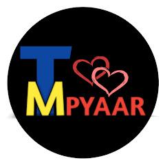 TMpyaar