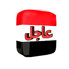 عاجل مصر