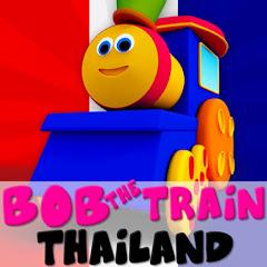 Bob The Train Thailand - เพลงเด็ก
