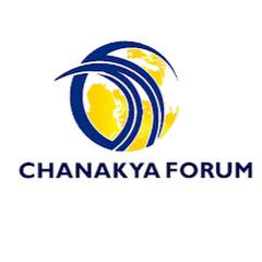 THE CHANAKYA DIALOGUES ENGLISH