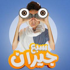 Amr Maskoun   عمرو مسكون