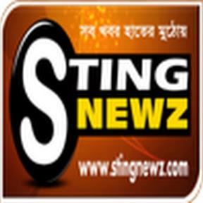 Sting Newz