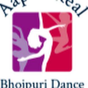 Aapka Real Bhojpuri Dance