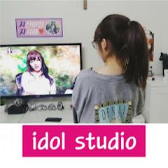 idol studio