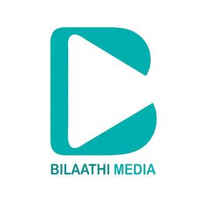 BILAATHI