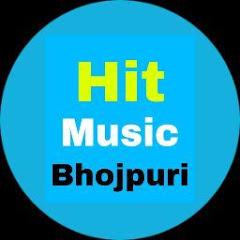 Hit Music Bhojpuri
