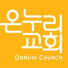 온누리교회 양육본부