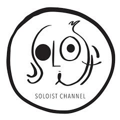 Soloist Channel