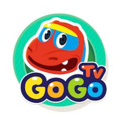 고고다이노- GOGO DINO, 고고 티비, GoGoTV