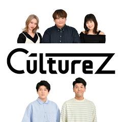 【文化放送】CultureZ