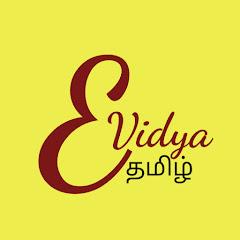 E-Vidya Tamil