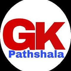 GK Pathshala